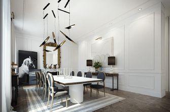 110平米新古典风格餐厅图片大全