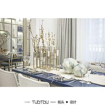 豪华型140平米四法式风格餐厅图
