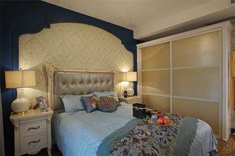 60平米一室一厅地中海风格卧室欣赏图