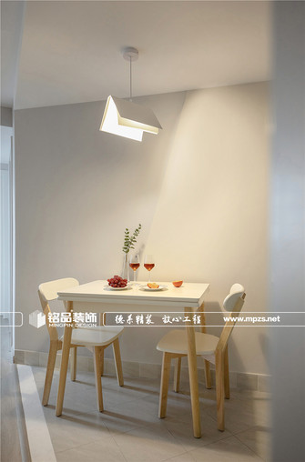 60平米三室一厅现代简约风格餐厅效果图