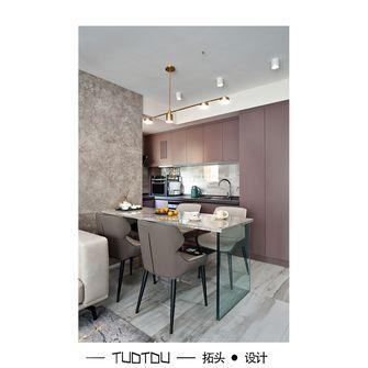 豪华型70平米公寓现代简约风格餐厅欣赏图