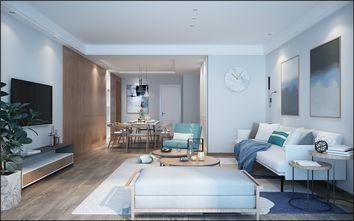 110平米四室一厅北欧风格客厅装修案例