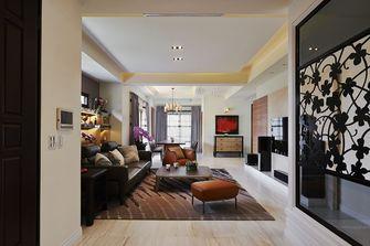 80平米一居室现代简约风格客厅设计图