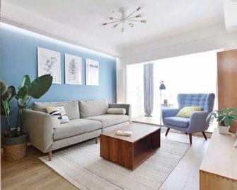 70平米一室一厅田园风格客厅设计图