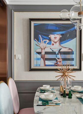 140平米三美式风格餐厅效果图