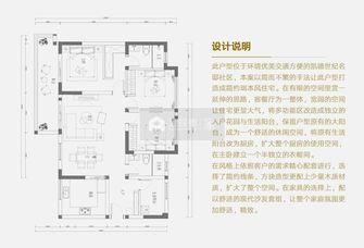 10-15万110平米三室一厅现代简约风格卧室图片大全