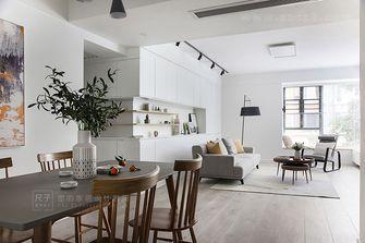 120平米三室两厅现代简约风格餐厅欣赏图