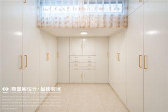 110平米三中式风格衣帽间图
