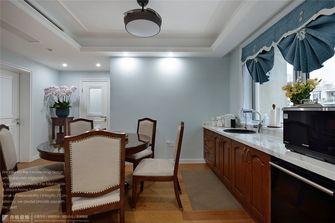 130平米三室两厅美式风格餐厅图片