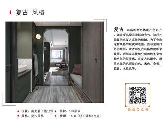 富裕型130平米三室两厅英伦风格客厅图
