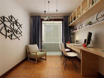 140平米四欧式风格书房装修图片大全
