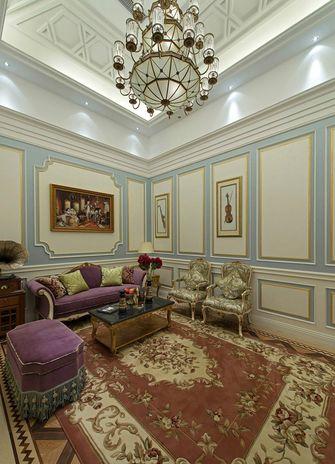 130平米欧式风格客厅设计图