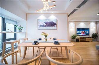 130平米三室两厅日式风格餐厅图片