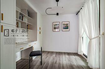 90平米欧式风格书房图片大全