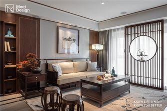 140平米一室两厅中式风格客厅装修图片大全