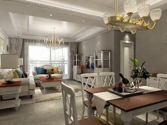 80平米三室两厅美式风格餐厅设计图