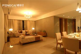 90平米三室两厅其他风格客厅装修案例