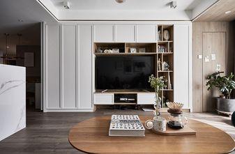 90平米三现代简约风格其他区域图片
