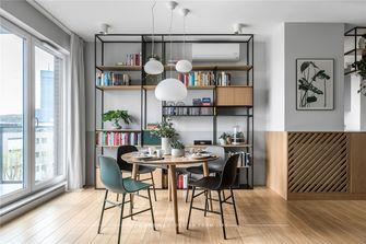 90平米三室一厅现代简约风格餐厅图片