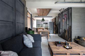 100平米三室两厅新古典风格客厅效果图