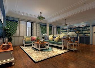 130平米三室两厅地中海风格客厅设计图
