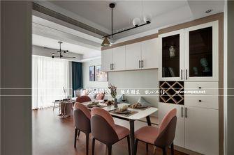 110平米三室两厅混搭风格餐厅设计图