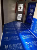 80平米三室一厅其他风格其他区域效果图
