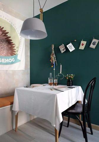50平米小户型混搭风格餐厅装修图片大全