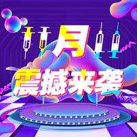 上海余天成医疗美容门诊部