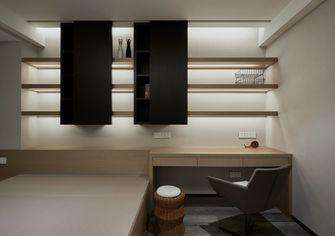 110平米三室两厅现代简约风格书房设计图