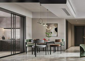 90平米四室一厅现代简约风格餐厅欣赏图