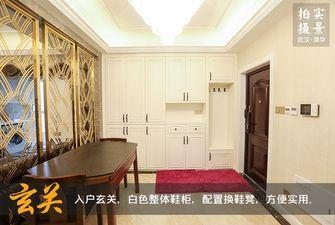 110平米四室一厅欧式风格玄关装修图片大全