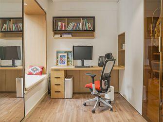 140平米现代简约风格书房欣赏图