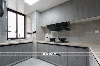 130平米三中式风格厨房欣赏图