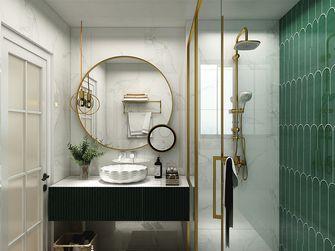 80平米法式风格卫生间图片