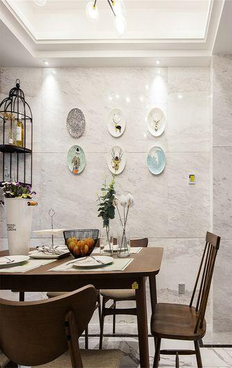 120平米四室一厅其他风格餐厅欣赏图