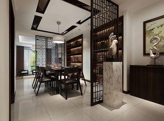 30平米以下超小户型中式风格餐厅装修图片大全
