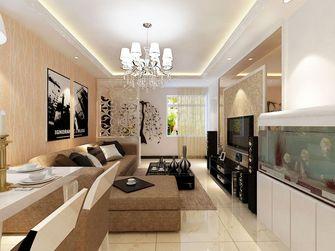 两房现代简约风格装修图片大全