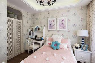 130平米地中海风格卧室装修案例