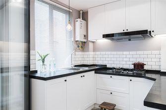 120平米三室两厅北欧风格厨房装修图片大全