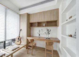 100平米三室一厅日式风格书房效果图