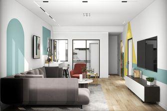 混搭风格客厅装修效果图