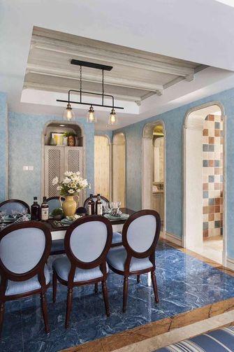 120平米四室两厅地中海风格餐厅装修效果图