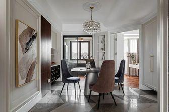 140平米三室一厅美式风格餐厅效果图