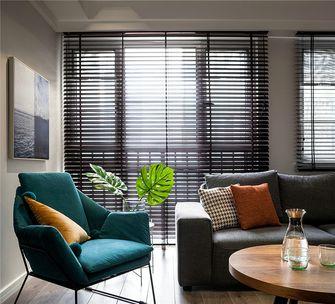 50平米公寓混搭风格客厅装修案例