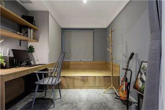 100平米三现代简约风格书房设计图