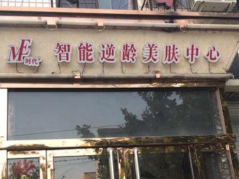 舒馨养生会馆
