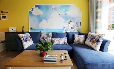 80平米一居室地中海风格客厅装修案例