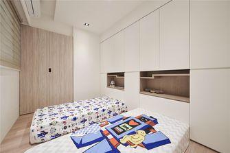 80平米三室两厅混搭风格儿童房装修案例