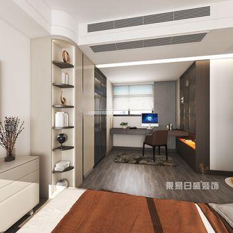 130平米三室一厅其他风格书房装修效果图